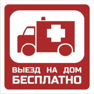 50538-skk-logo31010