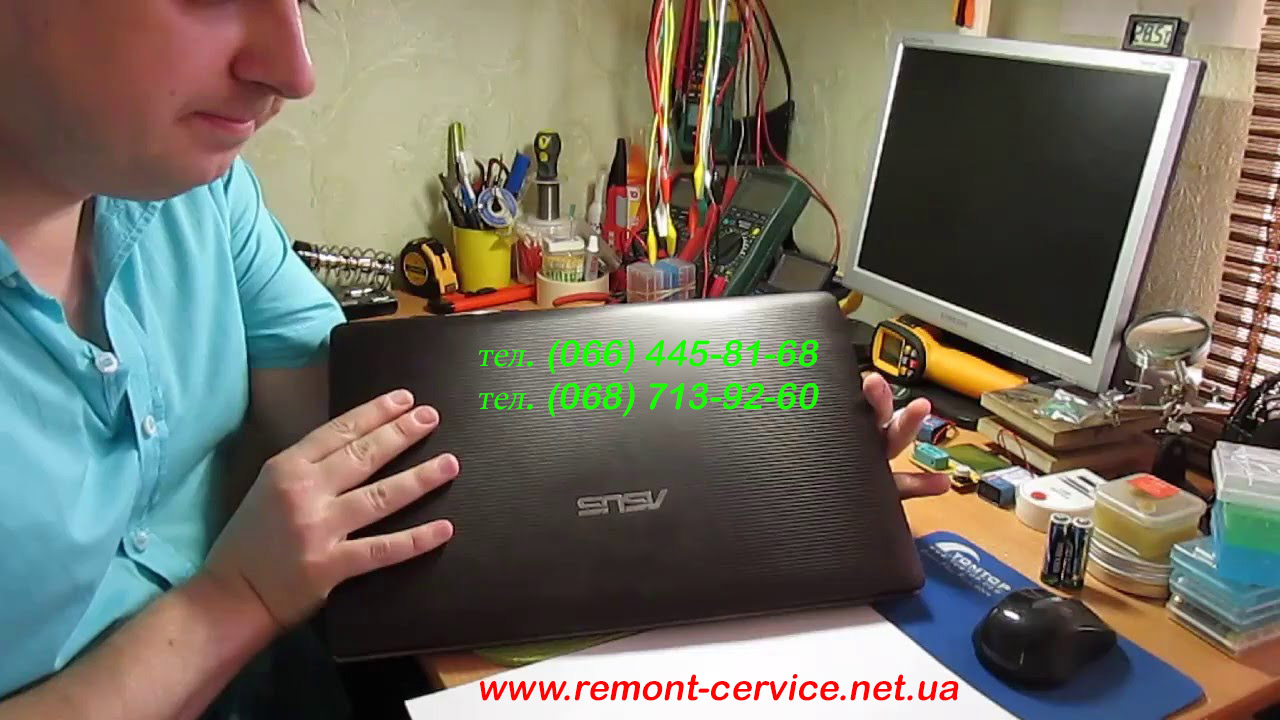 ремонт ноутбука асус на троещине в Киеве