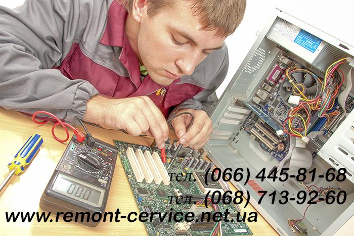 компьютерный мастер на левобережной в Киеве